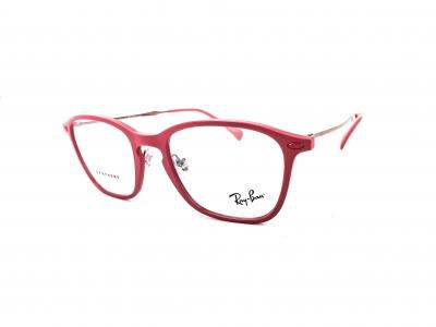d895984f83 Γυναικεία Γυαλιά Οράσεως. VIEW PRODUCT · RAY BAN